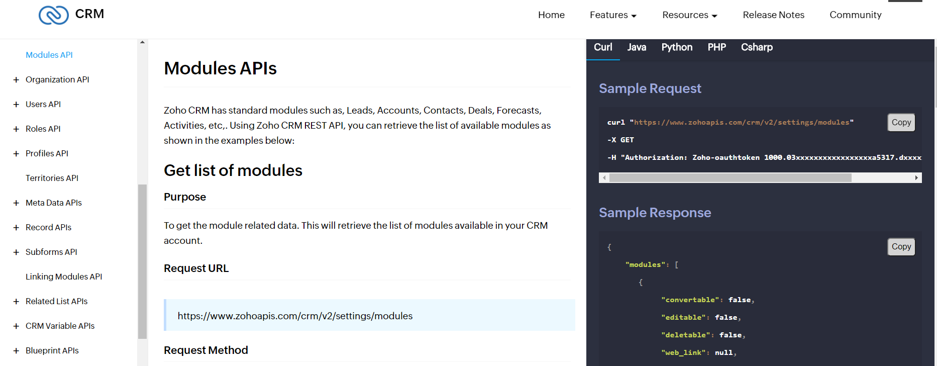 A screenshot of the setup page for APIs in a CRM.